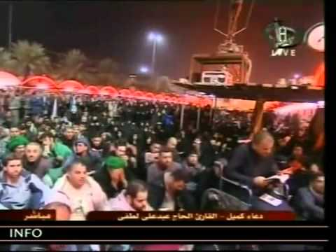 Download Dua Kumail Live from Karbala on Arbaeen - Arabic
