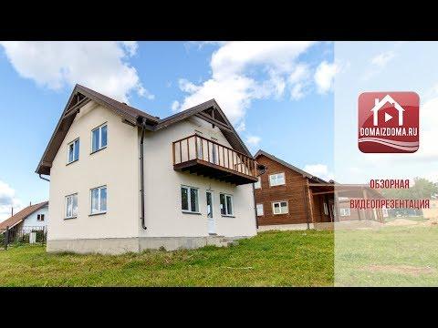 Купить дом в подмосковье для проживания недорого коттедж Истра Новорижское