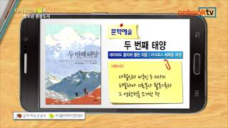 2014 청소년 권장도서 3월