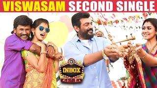 BREAKING : Viswasam Second Single Exclusive Details | Ajith | Nayanthara