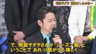 客席が360度回転する「IHIステージアラウンド東京」のこけら落とし公演と...
