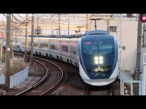 【千葉県民の日】「恋するフォーチュンクッキー」の曲で京成電鉄・新京成電鉄etcの駅名を音街ウナが歌います。の駅舎合成版