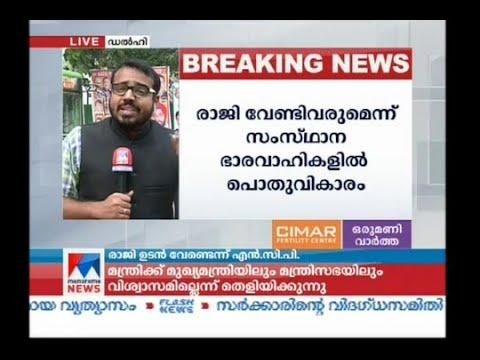 ഒരു മണി വാർത്ത   1 P M News   News Anchor - Priji Joseph   November 14, 2017