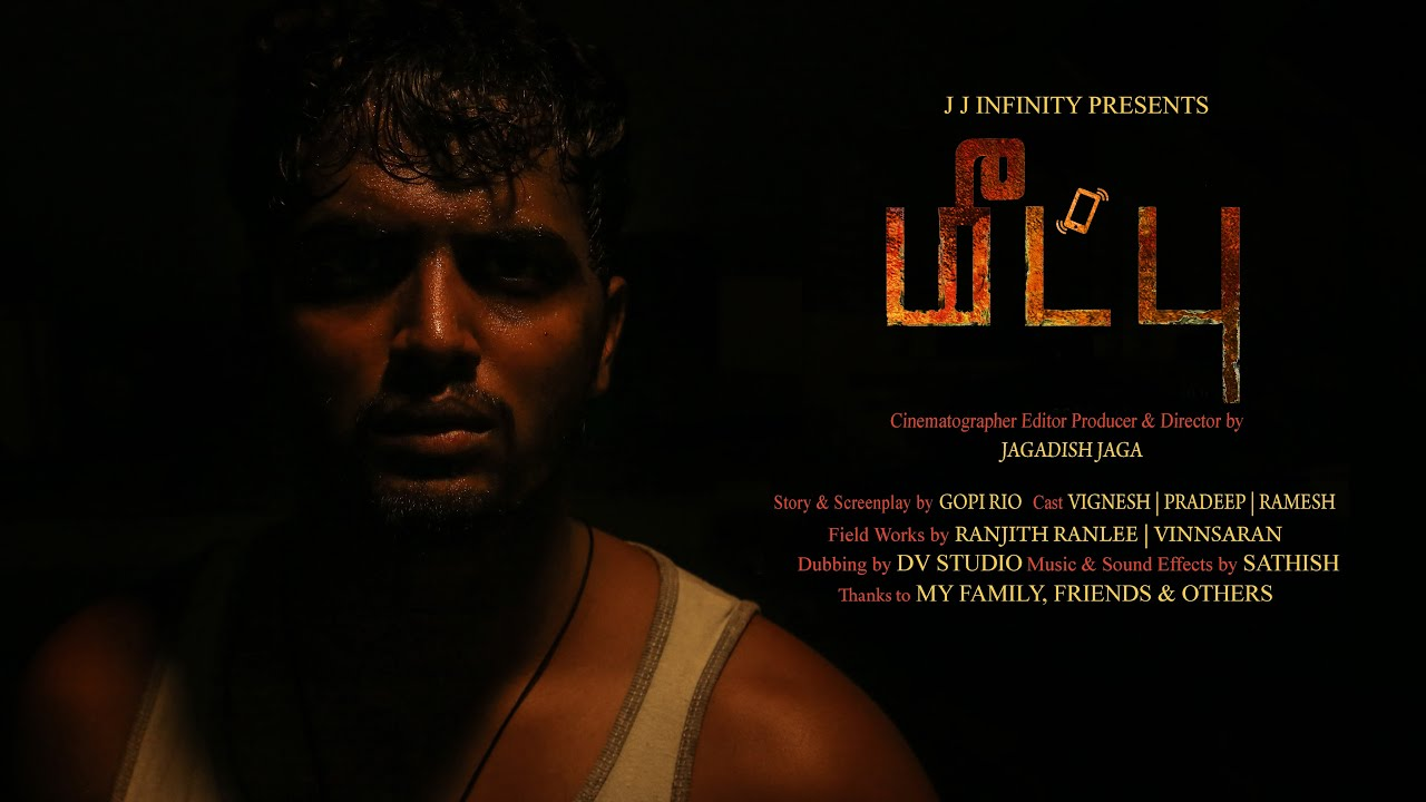 MEETPU Tamil Short Film with English Subtitles 2019 | Jagadish Jaga | Gopi  | Vignesh
