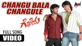 Geleya Changu Bala Changule HD Video Song Shankar Mahadevan Prajwal Devaraj Tarun - mp3 مزماركو تحميل اغانى