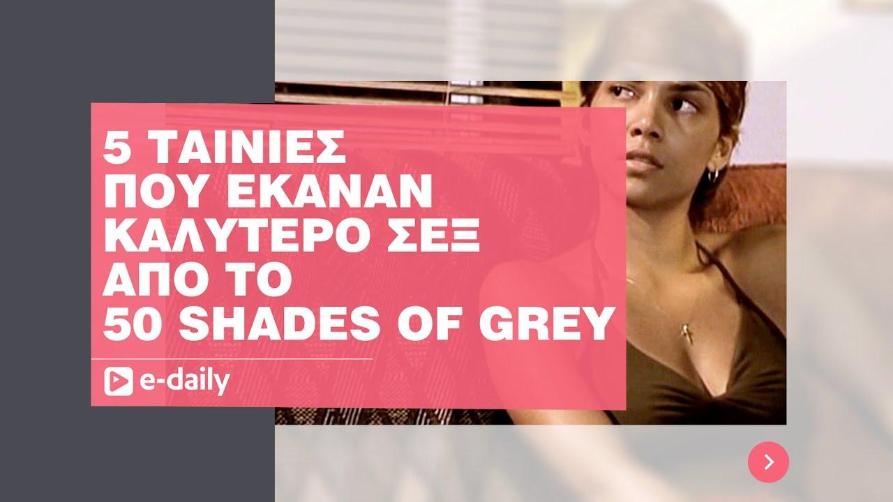 Ebony Web cam κανάλι