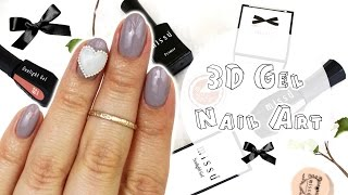 Gel Nails without LED/UV Lamp 😱 | Missu Beauty Sunlight Gel Review ♡