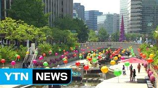 [날씨] 서울 올 들어 가장 더워, 29.9℃...곳곳…