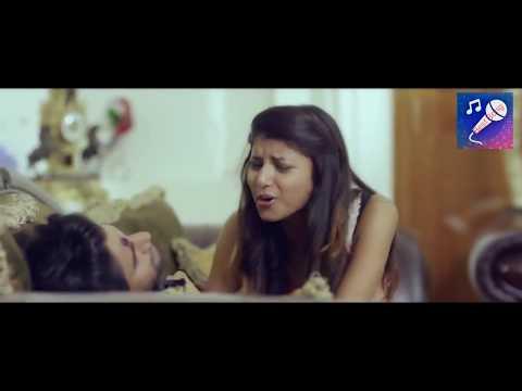 Du Chokher Kone Jhore Ilse Guri || Full HD || Kno Je Se Por Holo || Lyrical