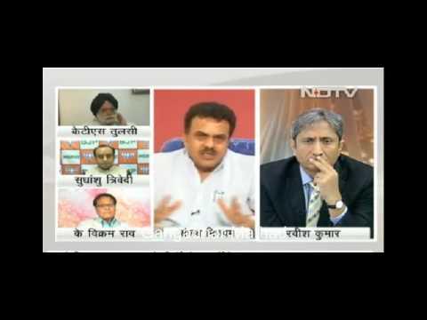 National Herald Case - Prime time Raveesh Kumar NDTV Dec 08 2015