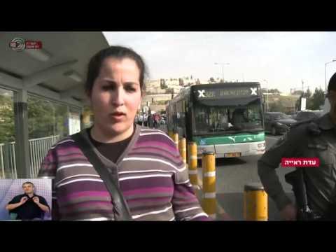 מבט - ניסיון פיגוע ירי בירושלים; ניסיונות נוספות בשומרון