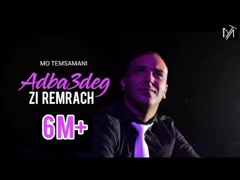 MO TEMSAMANI - ADBA3DEG ZI REMRACH [Exclusive Music Video]