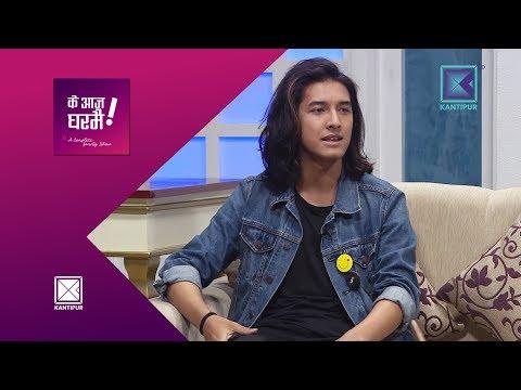 Swoopna Suman | Singer | Ke Aaja Ghar Mai - 23 May 2018