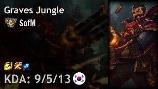 Graves Jungle vs Lee Sin - SofM - KR Challenger Patch 6.24