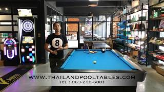 ขายโต๊ะพูล และเกมส์@Bangkok Pool Tables Showroom