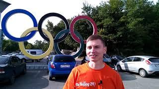 Привет Участникам Всероссийского физкультурно-спортивного комплекса «Готов ктруду иобороне» (ГТО)