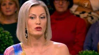 Миллионер из Америки ищет Русскую невесту в Давай поженимся!