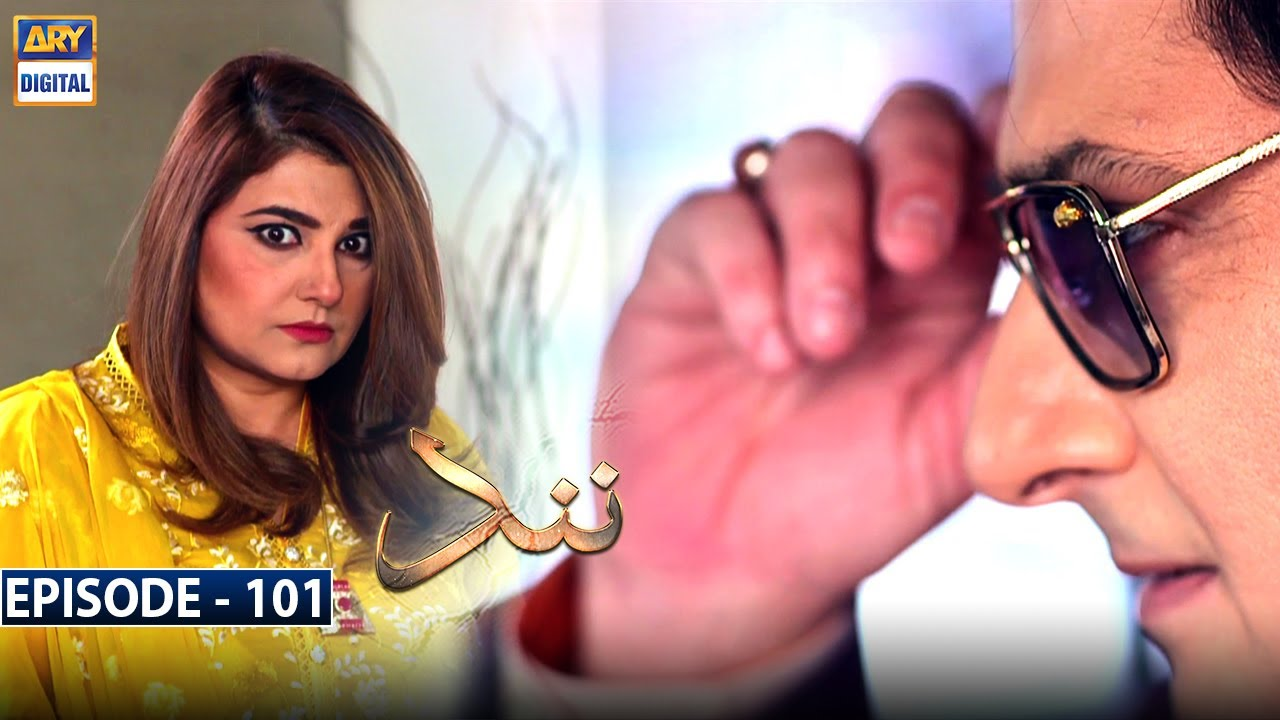 Download Nand Episode 101 [Subtitle Eng] - 25th January 2021 - ARY Digital Drama