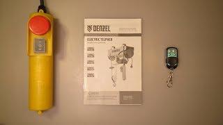 тельфер Denzel TF-250.  Подключение беспроводного пульта управления