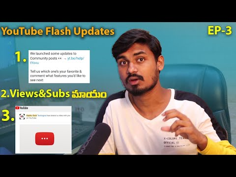YouTube Flash Ep03 - Why Views&Subs Are decreased - Community Post Updates -Private Video Accessible