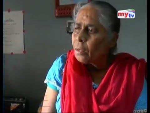 বৃদ্ধাশ্রম  Biddhasrom  Seniors Home Old age home