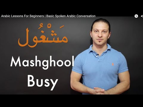 Arabic Lessons For Beginners | Basic Spoken Arabic Conversat