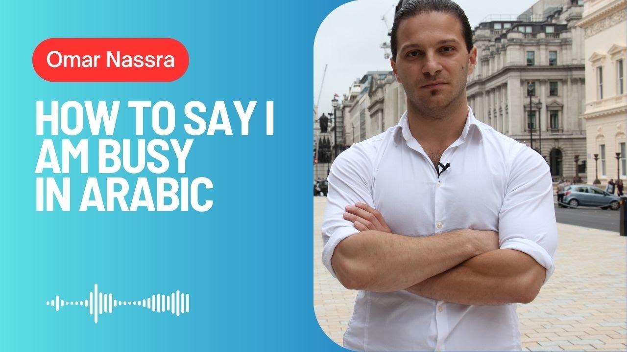 arabic lessons for beginners basic spoken arabic conversation youtube. Black Bedroom Furniture Sets. Home Design Ideas