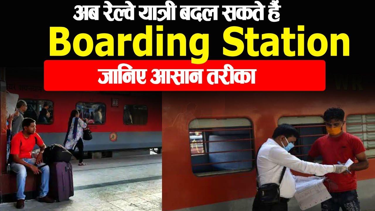 बिहार के इन रूटों पर 1 अगस्त से चलेंगी 12 पैसेंजर ट्रेनें
