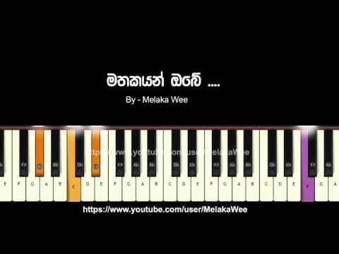 Mathakayan obe Chords / instrumental tutorial / Cover / KeyBoard ...