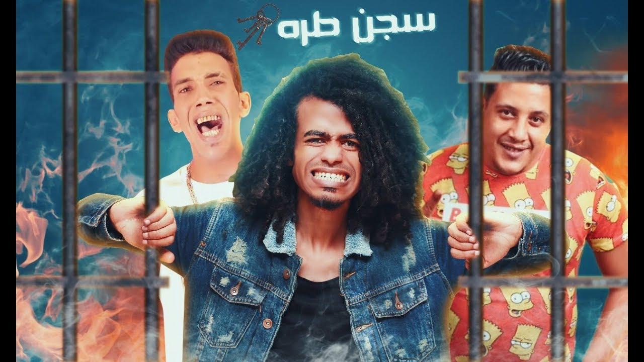حمو بيكا و مجدى شطه الاشباح | ديزل موهبه