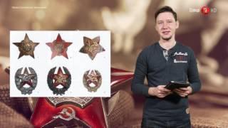 23.02.2017 История красной звезды