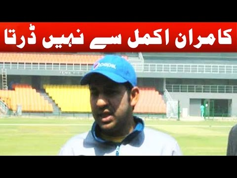 Captain Sarfaraz: I Don't Fear Kamran Akmal