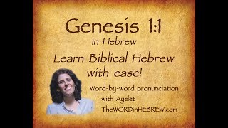 Learn Genesis 1:1 in Hebrew