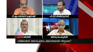 KM Mani related issues in Kerala congress:News Hour 12th December 2014