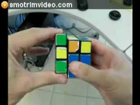 секрет кубика рубика