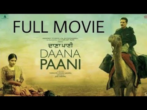 Dana Pani Full Movie Dekho Frnds Ajj To Cinema House Vich