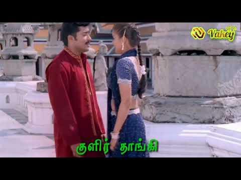 Yaar intha devathai song Unnai ninaithu movie song lyrics video status