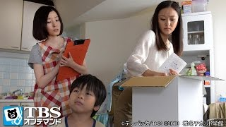"""杉崎桃子(蓮佛美沙子)は、訪問型の病児保育を提供する""""リトルスノー""""の新..."""