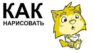Котенок поэтапно. КАК карандашом НАРИСОВАТЬ КОТЕНКА(Как нарисовать котенка поэтапно карандашом для начинающих за короткий промежуток времени. http://youtu.be/EYzz_yVJTEg..., 2015-06-26T12:30:48.000Z)