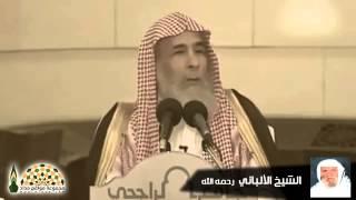 قصة المكالمة الهاتفية بين الشيخ ناصر العمر والشيخ الألباني رحمه الله
