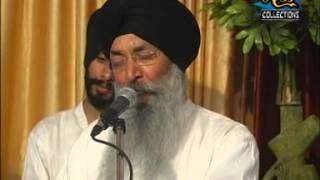 Deen Dyal Bharose Tere By Bhai Harjinder Singh Ji Sri Nagar Wale