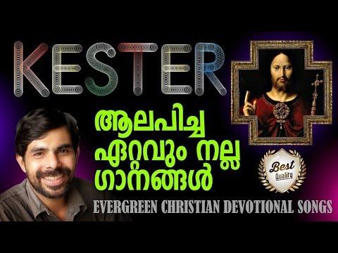 Kester Super Hit Songs | Malayalam Christian Devotional Songs | Jino Kunnumpurath