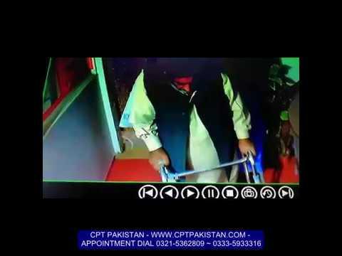 Chiroprctor adjustment by Aamir Shahzad CPT Pakistan - کمر درد کا علاج