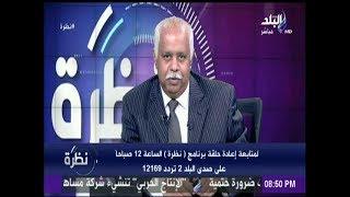 حمدي رزق يهنى الأهلي لفوزه بكأس السوبر المصري