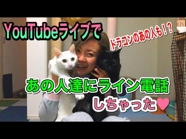 YouTubeライブ!ゴルフクイズ大会⛳️