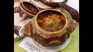 Азу по-татарски в горшочках: рецепт от Foodman.club