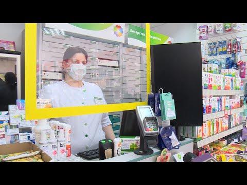 Наличие масок в аптеках