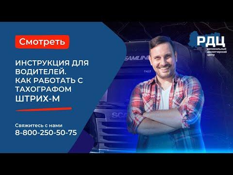 Работа Водитель семейный в Москве, вакансии Водитель