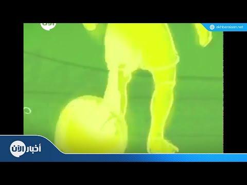 تونس تتصدر تصنيف الفيفا