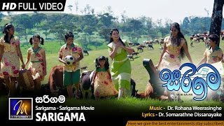 Sarigama - Sarigama Movie | Official Music Video | MEntertainments